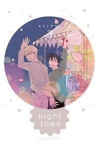 night town#3