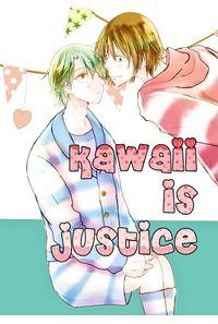 Kawaii is Justice