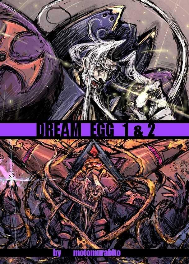 DREAM EGG 1&2
