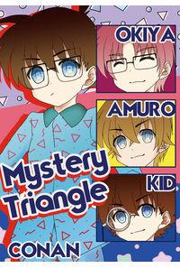 Mystery Triangle