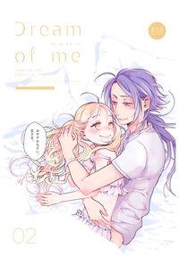 Dream of me 02