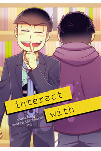 interact with
