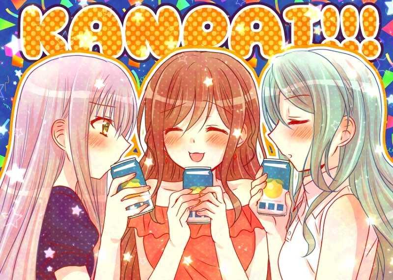 KANPAI!!! [あめいろ(七色)] BanG Dream!