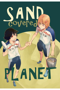 SAND covered PLANET