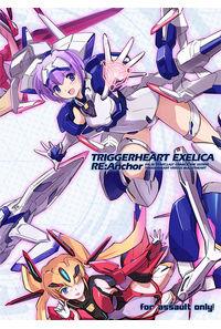 TRIGGERHEART EXELICA RE:Anchor(新装版)