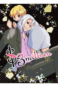 $3million