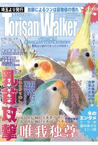 Trisan Walker
