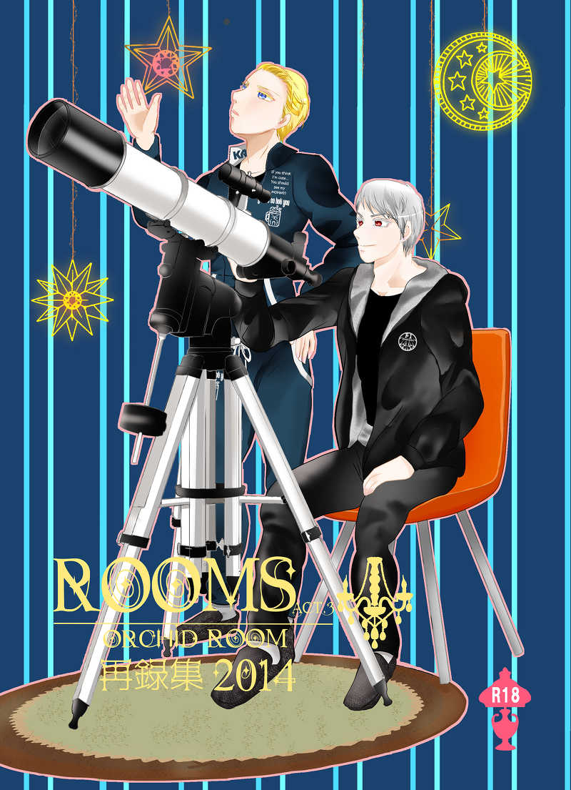 ROOMS act.3 再録集