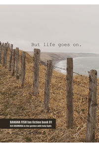 But life goes on.