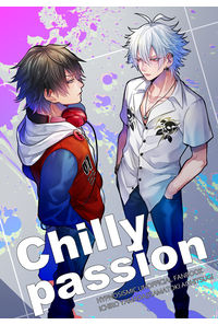 Chilly passion