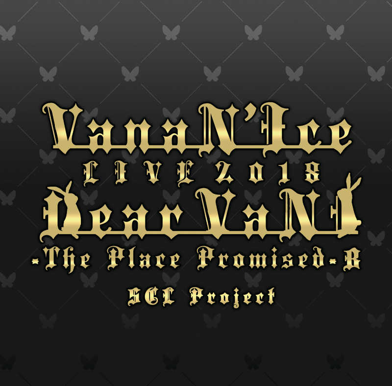 VanaN'Ice LIVE 2018 Dear VaNI The Place Promised B【オマケ無】 [SEVEN COLOR LIGHT(SCL Project)] VOCALOID