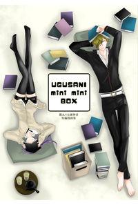 UGUSANI minimini BOX