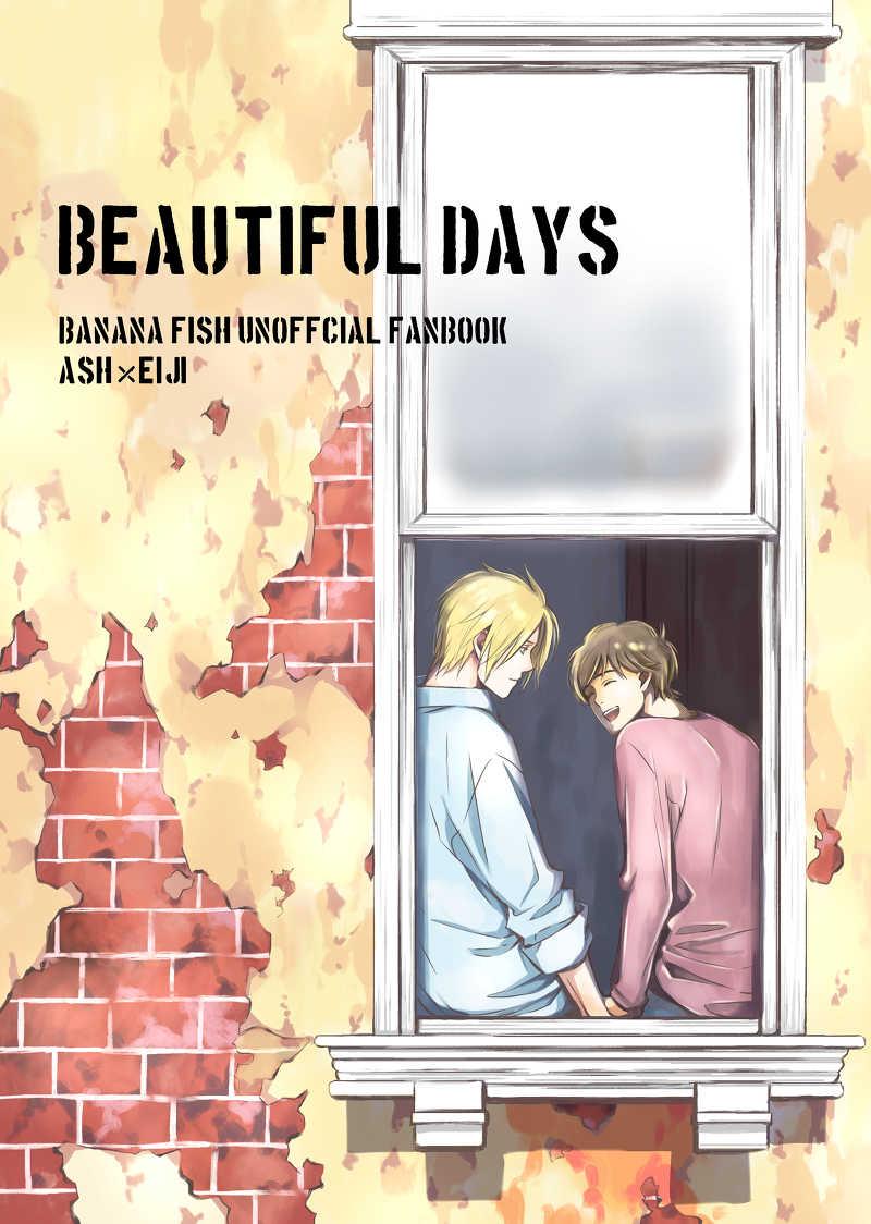 BEAUTIFUL DAYS [カリフォルニアロール(茶葉)] BANANA FISH