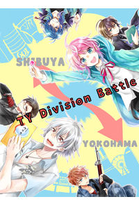 TY Division Battle