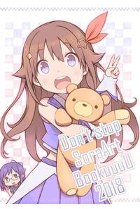 Don't stop SoraArtBookuuuU2018