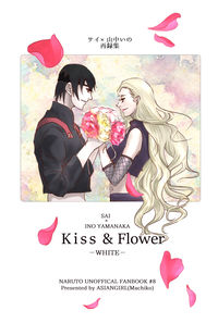 Kiss&Flower white