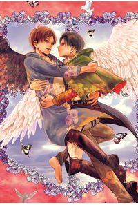 天使の私と悪魔な貴方