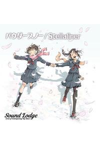 パウダースノー/Stellaliner