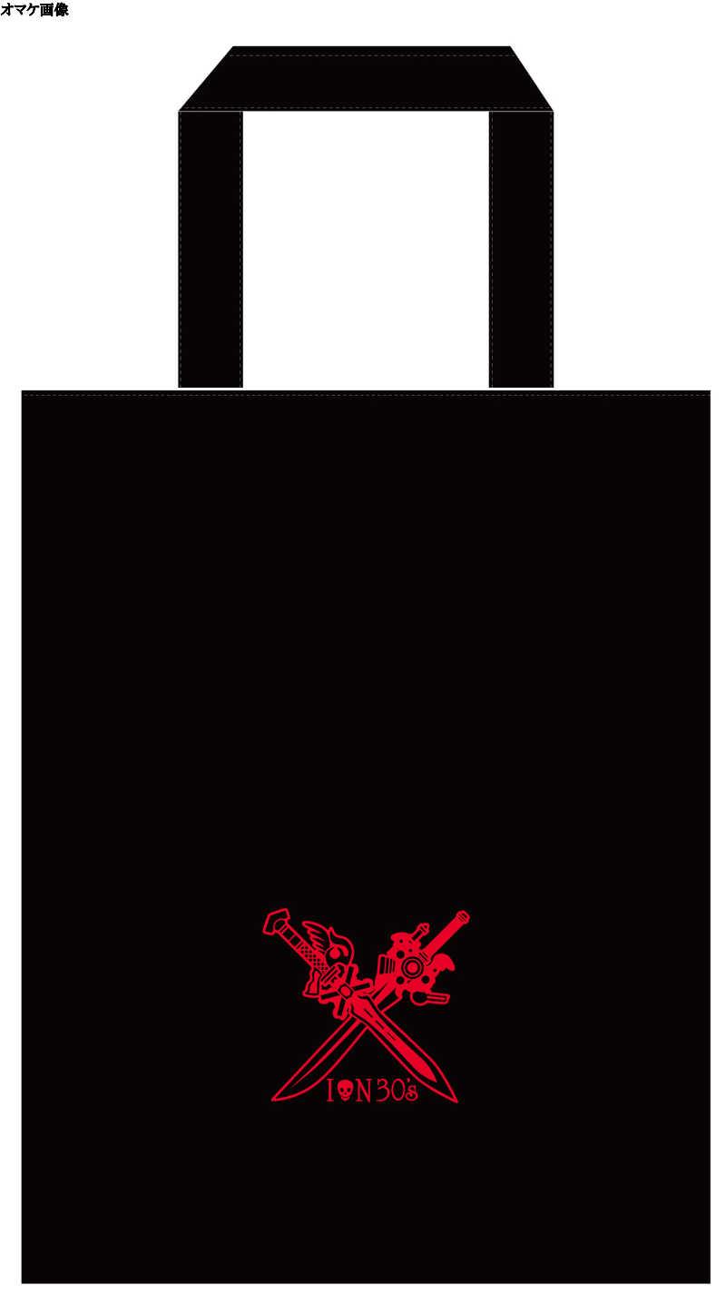 イグノク30代アンソロジー「仰せのままに」2巻セット