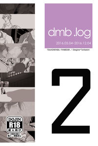 dmb.log2