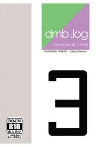 dmb.log3