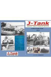 J-Tank28号