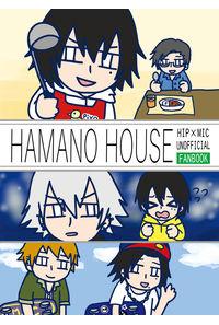 ハマノハウス