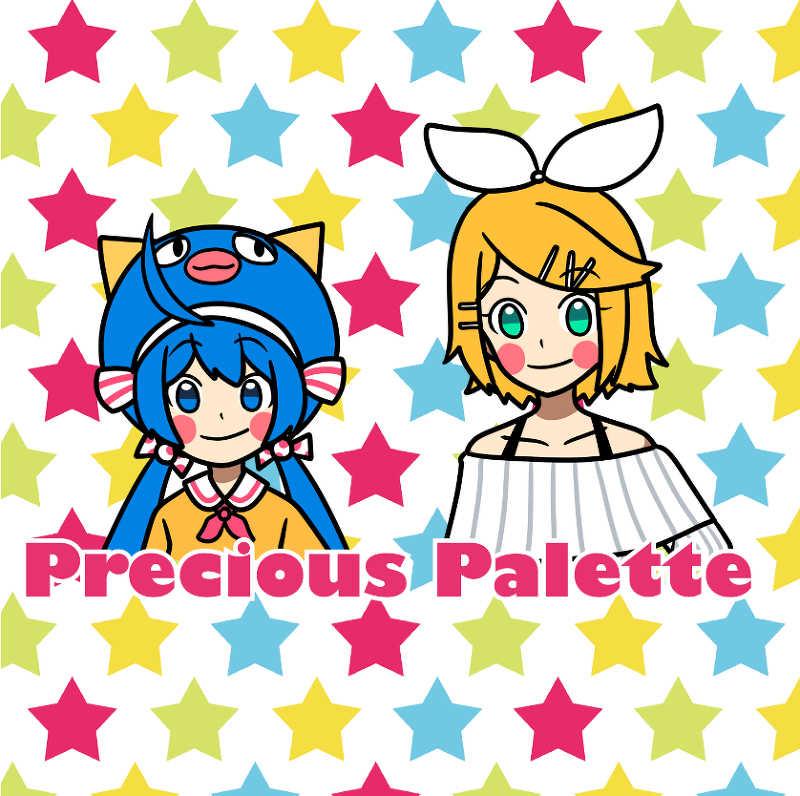 Precious Pallete [colorfulworks(キノシタ)] VOCALOID