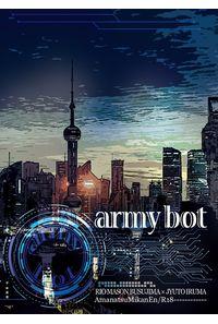 army bot