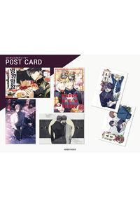 恋プロ2019年ポストカード
