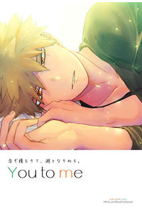 You to me