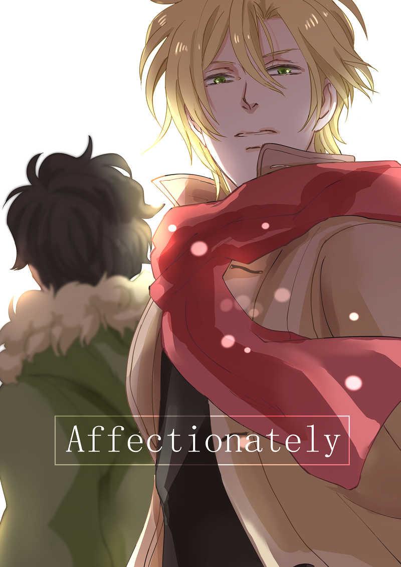 Affectionately