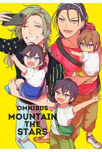 【再販版】MOUNTAIN THE STARS OMNIBUS