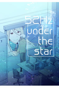 52Hz under the star