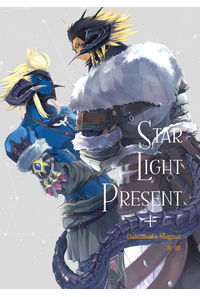 Star Light Present+