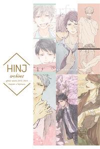 HINJ archives