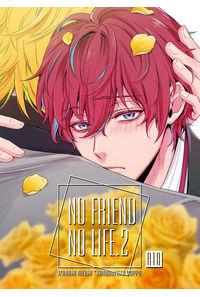 NO FRIEND NO LIFE 2