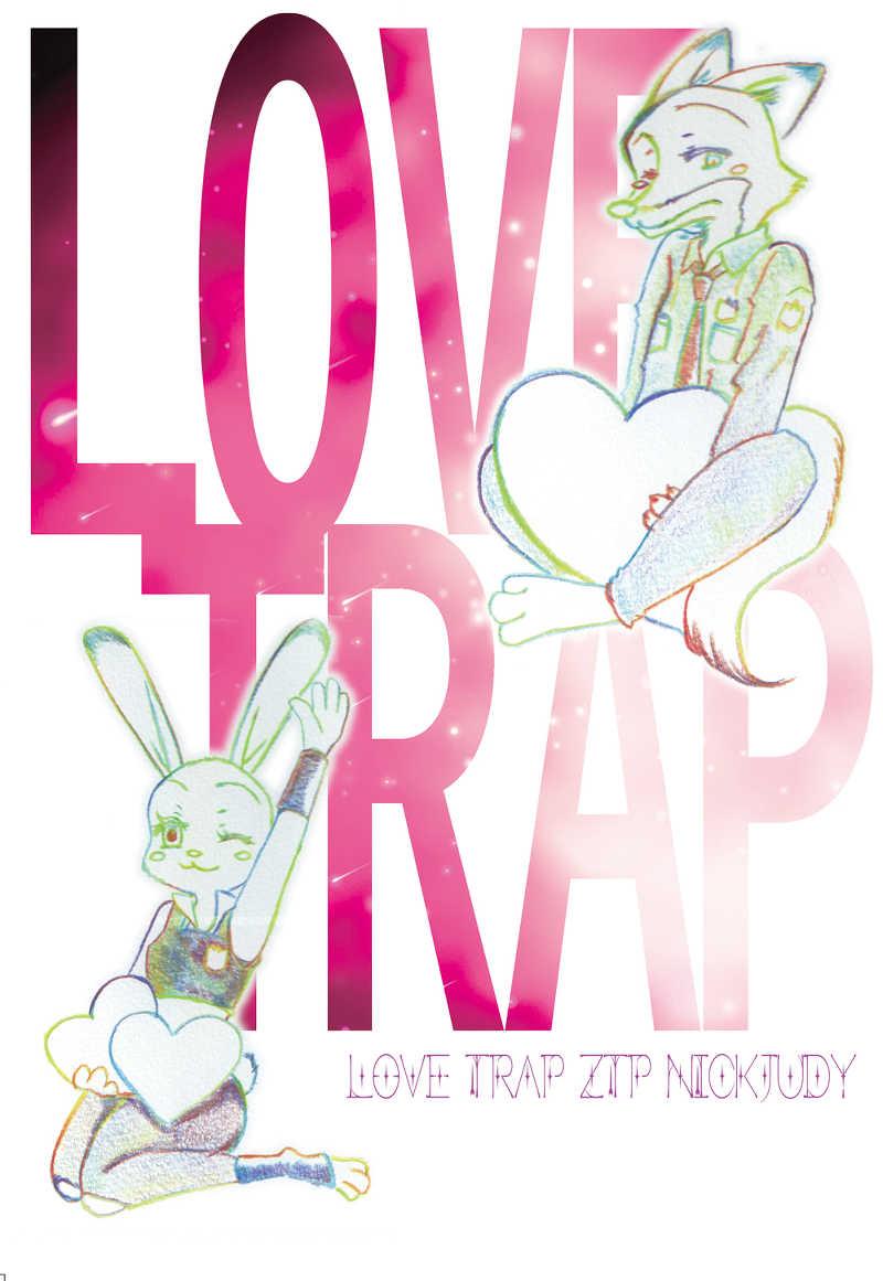 LOVE TRAP [MO-works.(悠紀)] 動物