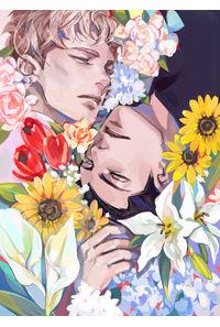 徒花の実#04