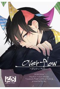 over flow