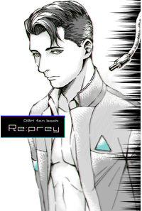 Re:prey