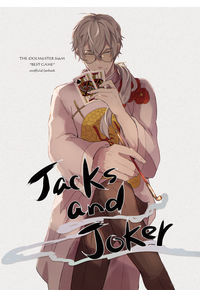 Jacks and Joker