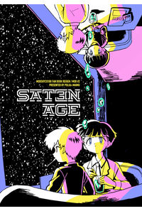 SATEN AGE