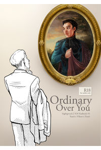 Ordinary Over you