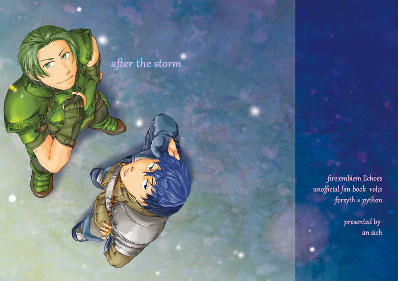 after the storm [an sich(室川)] ファイアーエムブレム