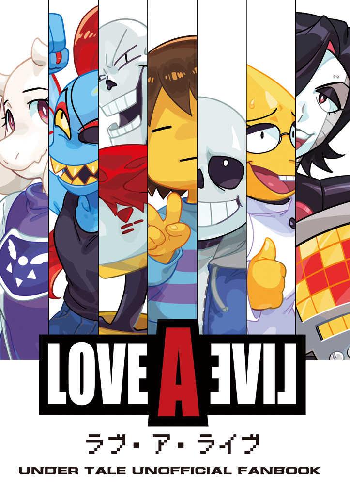 LOVE・A・LIVE