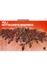 MOTOCOMPO GRAPHICS VOL.1