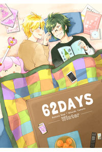 62DAYS -winter-