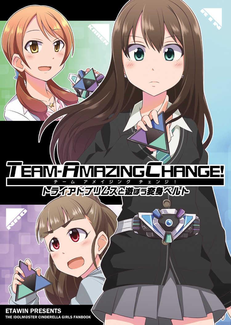 TEAM-AMAZING CHANGE! トライアドプリムスと遊ぼう変身ベルト [えたうぃん(麻枝一樹)] THE IDOLM@STER CINDERELLA GIRLS
