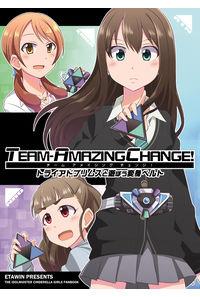 TEAM-AMAZING CHANGE! トライアドプリムスと遊ぼう変身ベルト